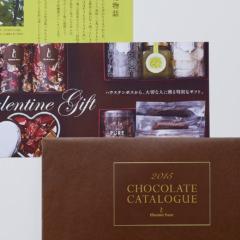 チョコレートハウス 2015カタログ