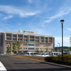 千代田病院VI