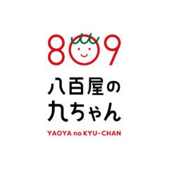 八百屋の九ちゃん 千早店 店舗トータルデザイン
