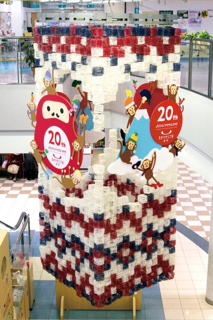 九州産業大学の学生さんがデザイン、制作した冬装飾<br /> 撮影:柴田圭介、松尾礼/九州産業大学 芸術学部 写真・映像学科