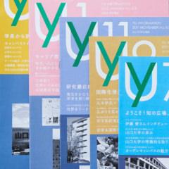 山口大学UI
