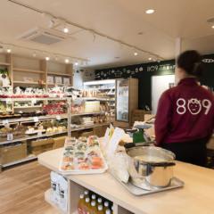 八百屋の九ちゃん吉塚店 店舗トータルデザイン