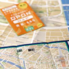 福岡市ベースマップの都市サイン等への展開