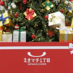 えきマチ1丁目佐賀 クリスマスツリー