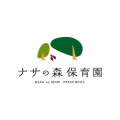 ナサの森保育園 ブランドデザイン
