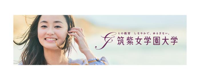 ヤフオクドーム サイドビジョン広告