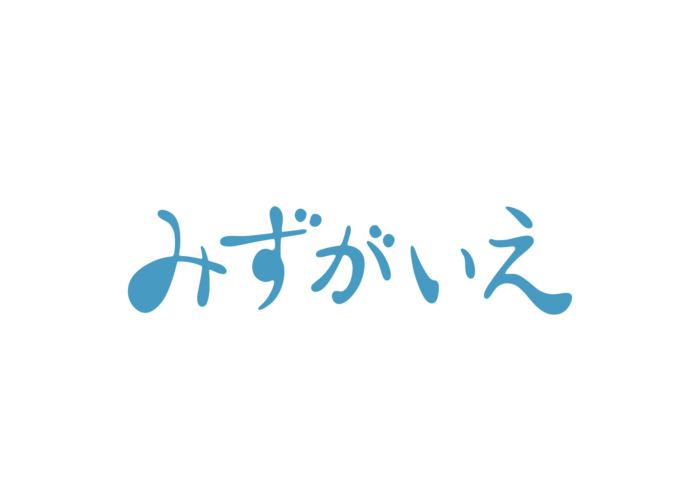 施設 ロゴ・ネーミング