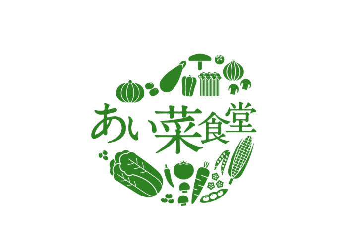 食堂 ロゴ