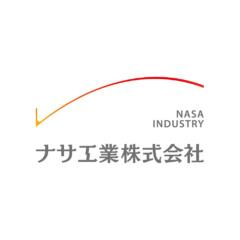 ナサ工業 CI
