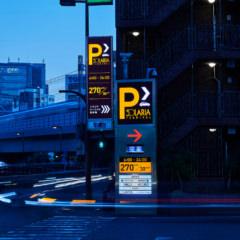 ソラリアターミナル駐車場サイン