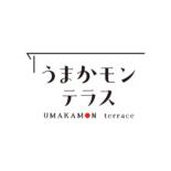 アミュプラザ熊本 レストランロゴ