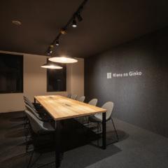 Minna no Ginko Office